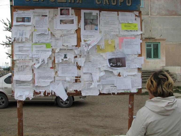 Изображение - Как продать квартиру пошаговая инструкция и перечень документов obyavleniya