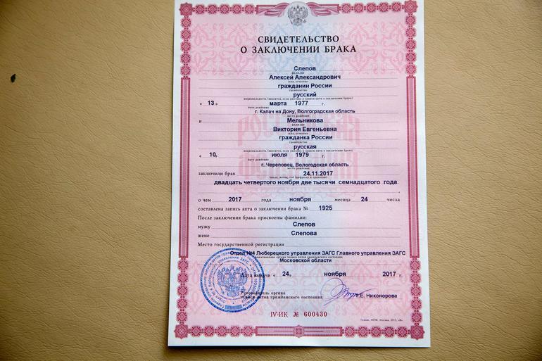 Изображение - Как продать квартиру пошаговая инструкция и перечень документов svidetelstvo_brake