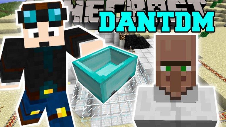 Канал DanTDM,