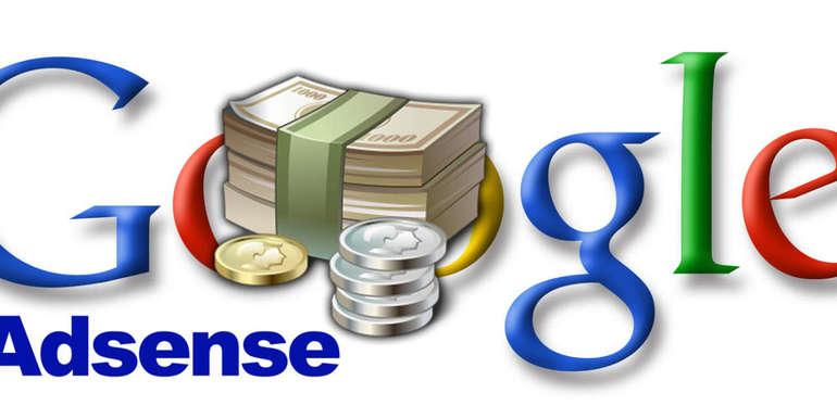 Специальный отдел — Google Adsense.