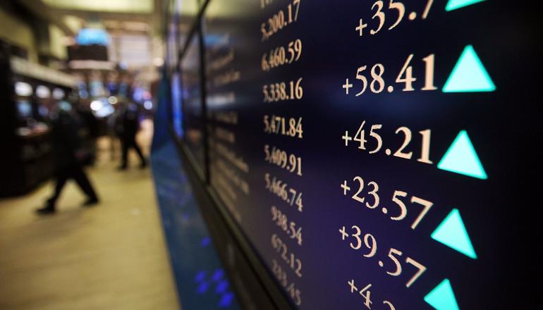 Сотрудники фондовых бирж