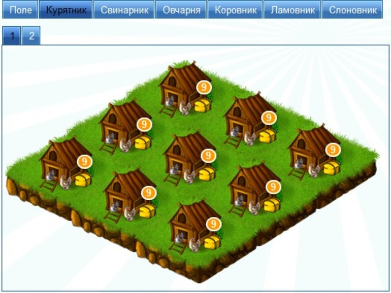 Вывод средств в игре Ферма соседи