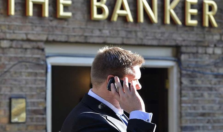 Руководящие должности в банке
