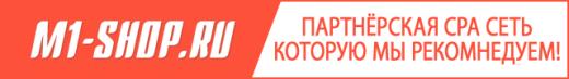 m1-shop логотип